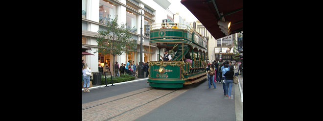 Grove_trolley