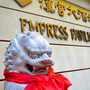 Empress Pavilion's lion stands guard