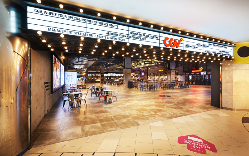 The New Cgv Movie Theater Has Every Amenity Including